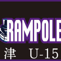 ランポーレ津 Uー15設立